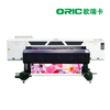 Latex - 5800H Environmental-friendly Hybrid Latex Printer